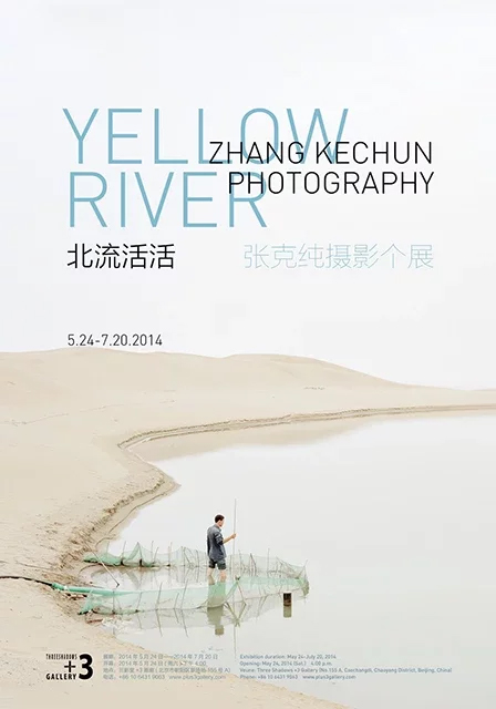 Featured Posters - Chinese Photography Series
